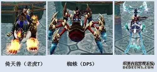 传奇世界网页版玩家分享 云海魔陵之神级攻略