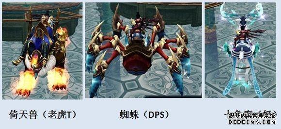 玩家分享 传奇世界网页版FB云海魔陵神级攻略